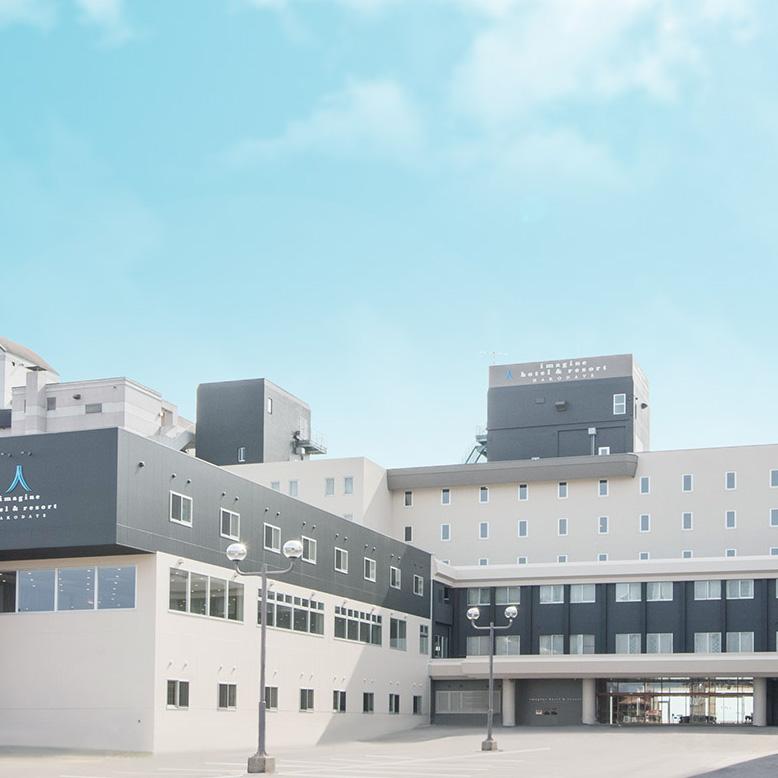 イマジン ホテル&リゾート函館写真